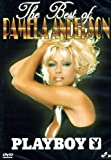 Pamela Anderson - The Best Of Italia DVD