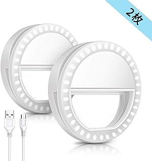 BOIROS 自撮りライト リングライト クリップ式自撮り クリップ式スマホライト 自撮りLEDライト USB充電 美人自撮りランプ 3段階明るさと角度調節でき 軽量で持ち運び便利 スマートフォンカメラ通用でき(2個付き)