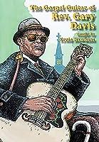 Gospel Guitar of Rev Gary Davis [DVD] [Import]