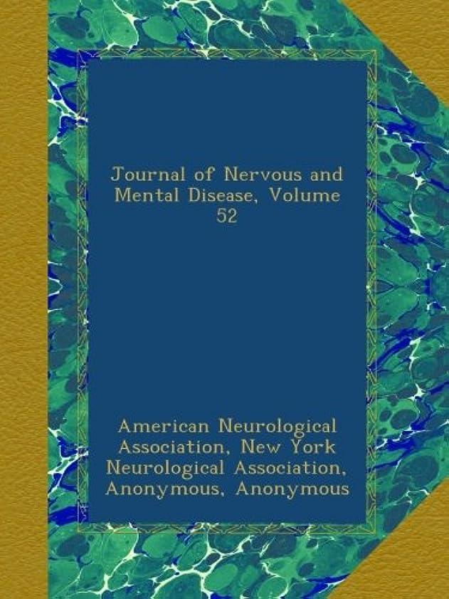 反響する接続されたレンジJournal of Nervous and Mental Disease, Volume 52