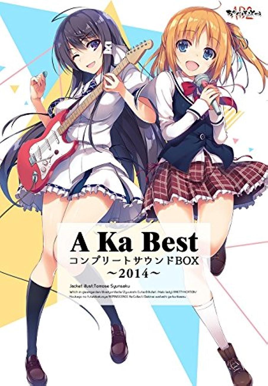 何よりもの頭の上に同意するA Ka Best コンプリートサウンドBOX~2014~