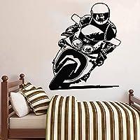 オートバイの壁のステッカー汚れ自転車の壁の装飾ビニールの壁紙ホームボーイズ寝室の装飾アクセサリー51X42cm