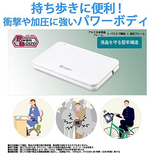 シャープカラー電子辞書Brain高校生モデルネイビー系2019年春モデルPW-SH6-K