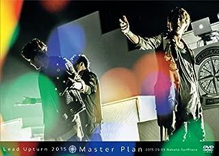 Lead Upturn 2015 ~MASTER PLAN~ [DVD]