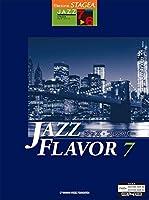 STAGEA ジャズ (7~6級) JAZZ FLAVOR(ジャズ・フレイバー) 7