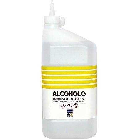 燃料 用 アルコール 消毒