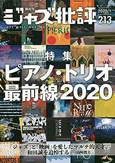ジャズ批評 2020年 01 月号 [雑誌]
