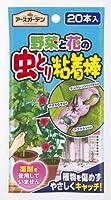 アース製薬 アースガーデン 野菜と花の虫とり粘着棒 20本入