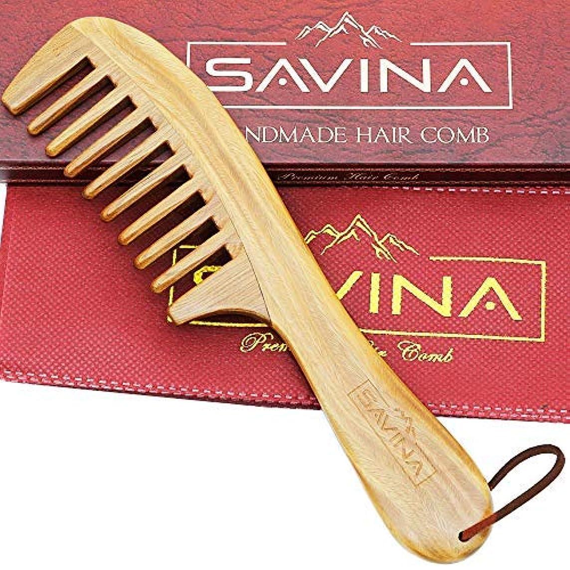 自治的時系列発信Wooden Comb - 8.6 inch Wide Tooth Wood Comb for Thick, Curly Hair by Savina - Anti Static, Reduces Breakage & Split Ends - Detangling Comb for Women, Men and Kids [並行輸入品]