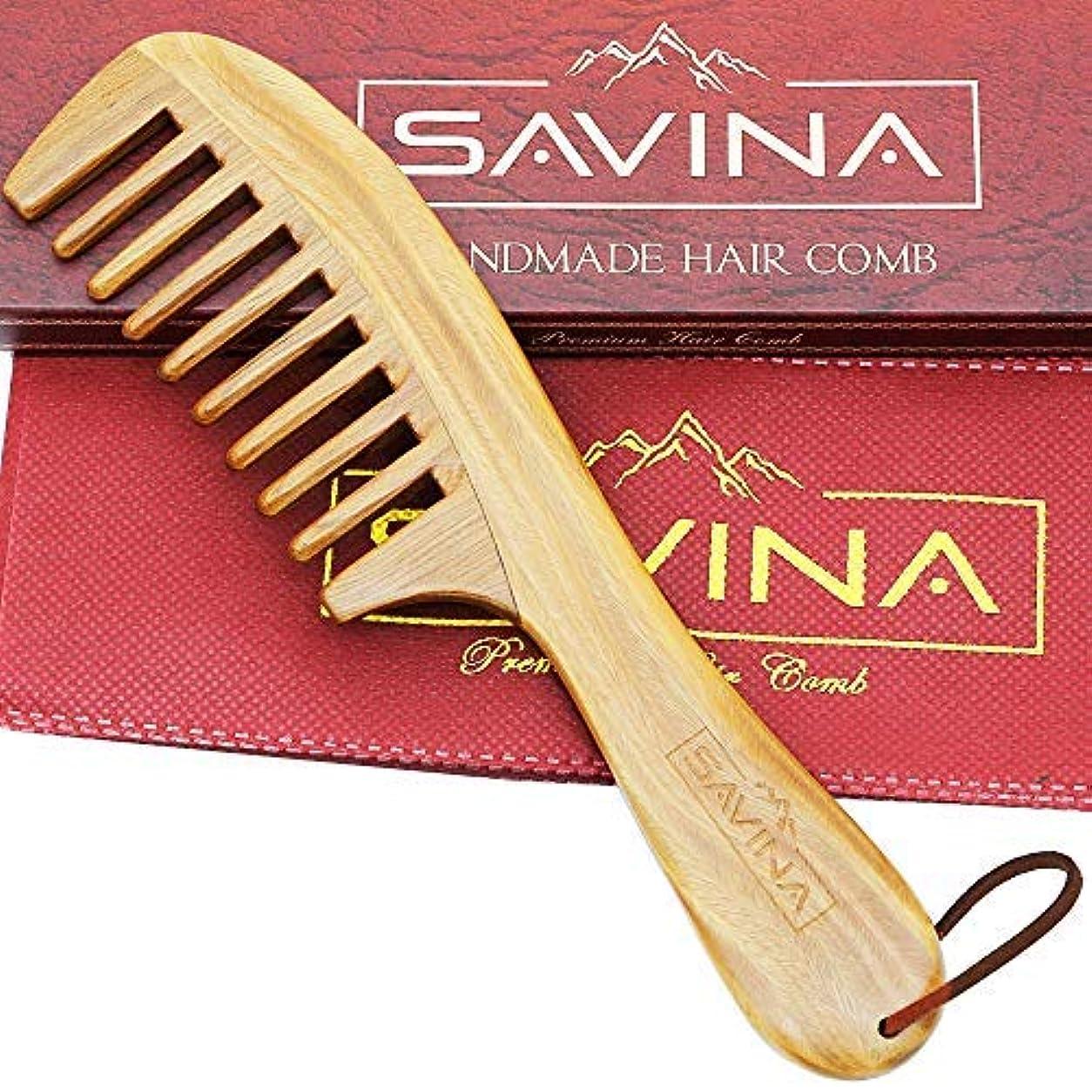 プラスチックうつ誤ってWooden Comb - 8.6 inch Wide Tooth Wood Comb for Thick, Curly Hair by Savina - Anti Static, Reduces Breakage & Split Ends - Detangling Comb for Women, Men and Kids [並行輸入品]