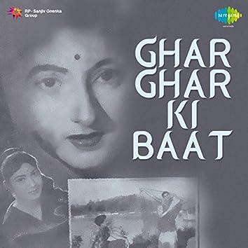 "Yeh Sama Yeh Khushi Kuchh Bolo (From ""Ghar Ghar Ki Baat"") - Single"