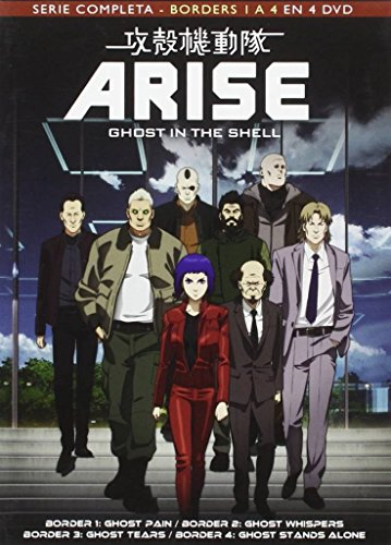 Ghost In The Shell Arise [DVD]