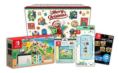 【Amazon.co.jp限定】<ニンテンドースイッチ ホリデーギフトセット>Nintendo Switch あつまれ どうぶつの森セット+アクセサリーセット+おまけ付き