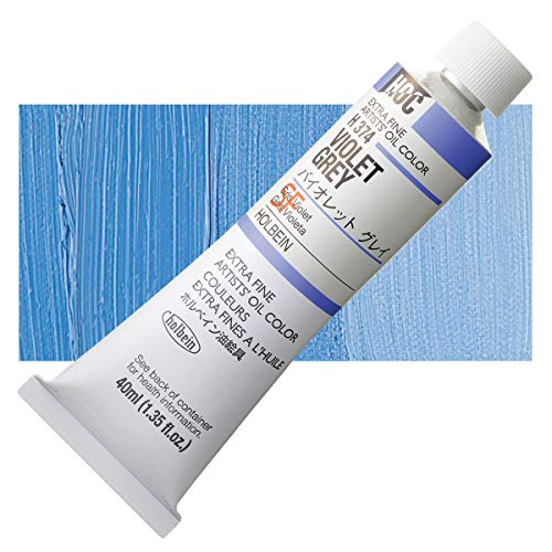 Holbein Artists Oil 40ml Violet Grey (A)