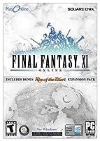 Final Fantasy XI Online (輸入版)