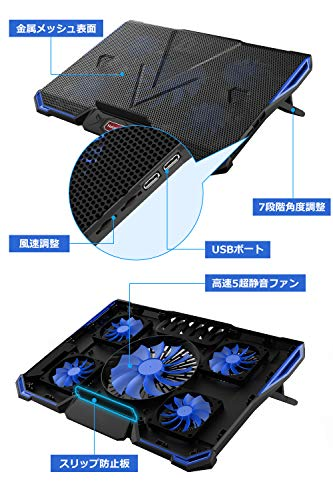 Nobebird冷却ファンノートパソコン冷却パッド冷却台ノートPCクーラークール超静音7段階角度調整スタンド折りたたみ五つ冷却ファン2口USBポート17インチ型まで対応ps3ps4冷却LED搭載風量調節可