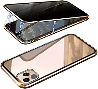 JAMIE Case for iPhone 12/12 Pro/ 12 Mini/ 12 Pro Max, Magnetic Clear Double-Sided Tempered Glass Anti-Spy Anti-Peeping Pri...