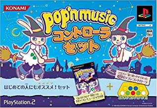Pop'n Music 10 [Limited Edition w/ controller] [Japan Import]