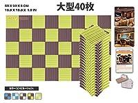 エースパンチ 新しい 40ピースセットブルゴーニュと黄 500 x 500 x 50 mm メトロストライプ 東京防音 ポリウレタン 吸音材 アコースティックフォーム AP1041