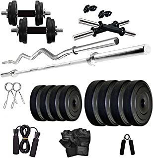 StarX PVC 20kg Home Gym Combo with Rods Set and Accessories (Black)