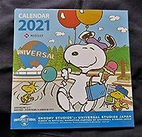 限定品 スヌーピー 2021年 卓上カレンダー