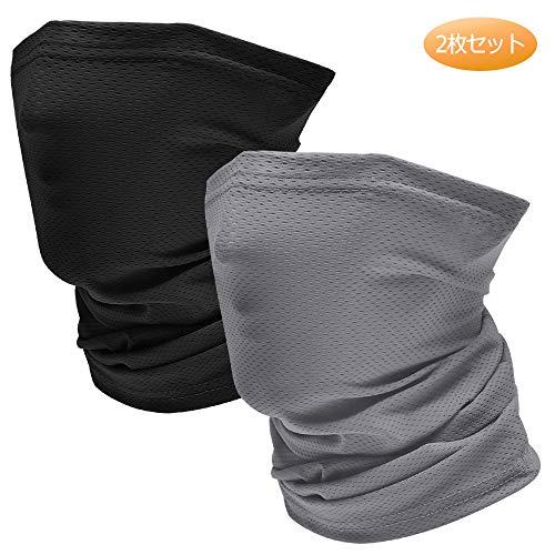 SHANSHUI フェイスカバー 2枚 ネックガード バンダナ 日焼け防止 UVカット 冷感 伸縮・通気性 呼吸しやすい スポーツ アウトドア 男女兼用 4色