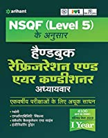NSQF (Level 5) ke Anusar Handbook Refrigeration and Air Conditioner Adhyavar Ek varshiye Parikshao ke lia Achook Sadhan 2020