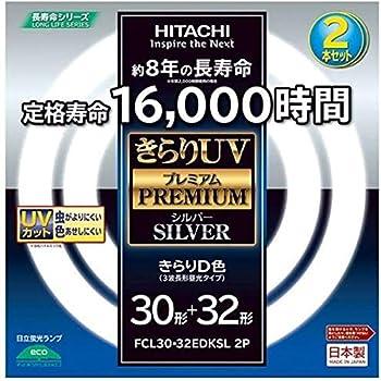 日立 30型+32型丸型蛍光灯・きらりD色(昼光色)【2本入】HITACHI FCL3032EDKSLA2P