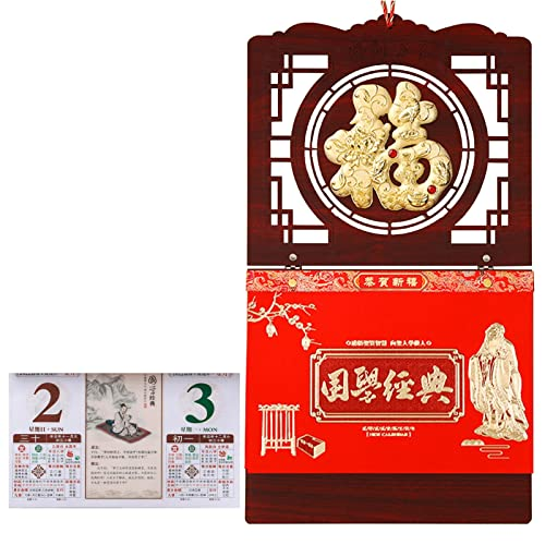 Anazoo 2022 Wall Calendar, Chinese Calendar Monthly Planner, Wooden relief Decorative Embossed Loose-leaf Calendar, 2022 Year of The Tiger Chinese Traditional Calendar for Home