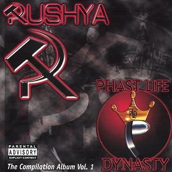 Smoke Bulga Feat Rushya