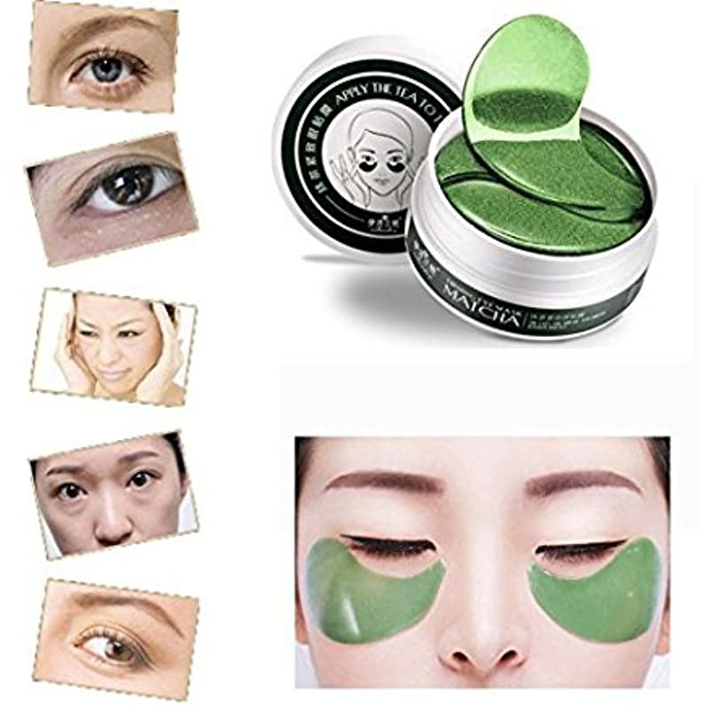 YRD TECH 1Set 60 Pcs Wholesale New Green Tea Powder Gel Collagen Eye Mask Masks Sheet (green) rfqwfqmd287305