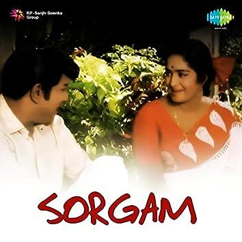 Sorgam (Original Motion Picture Soundtrack)