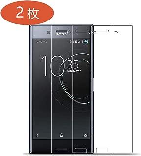 【2019強化版】Xperia XZ Premium ガラスフィルム 超薄型 【日本製素材旭硝子製 】最高硬度9H /2.5Dラウンドエッジ加工/飛散防止/指紋防止/透過率99%/ 気泡ゼロ/貼付け簡単 【2枚セット】Xperia XZ Premium 強化ガラス液晶保護フィルム(Xperia XZ Premium 光沢タイプ)