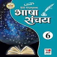 ICSE Bhasha Sanchay-6