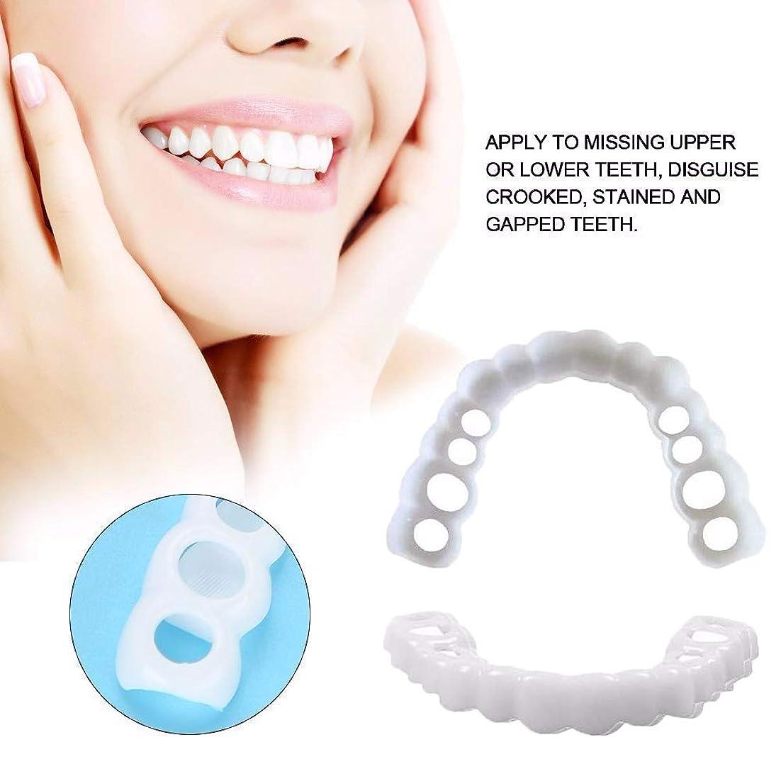 一般的にフレッシュ散る男性用化粧品パーフェクトスマイルトップとボトムの快適な偽歯スナップホワイトニング義歯ホワイトニング義歯(2pcs)