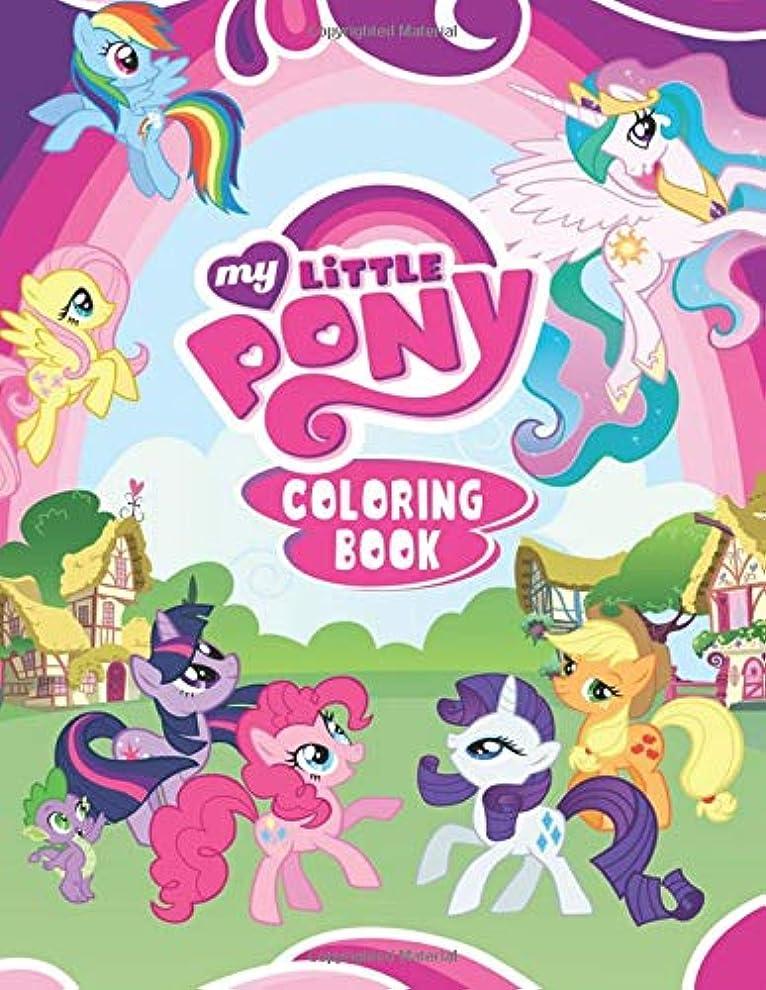 万一に備えて夜レイプMY LITTLE PONY Coloring Book: Activity Book for Kids - 60 coloring pages