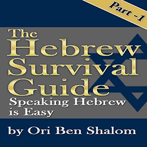 Hebrew Survival Guide Part 1: Speaking Hebrew Is Easy cover art