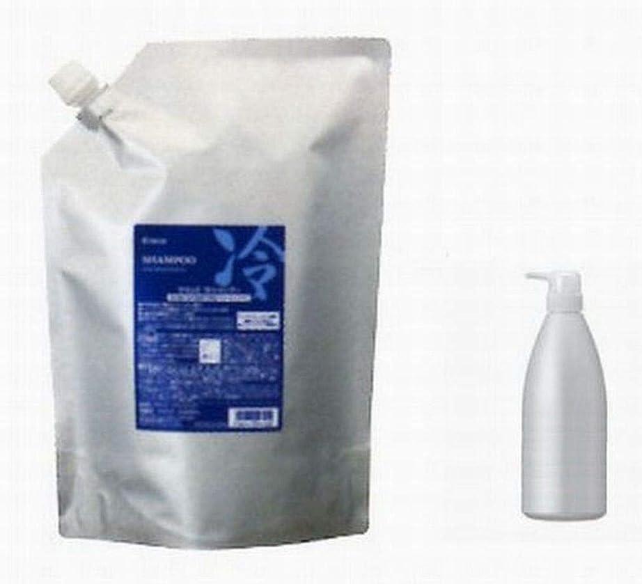 アジア人保護サイトライン【NEW】クラシエ 冷シャンプー 2000ml 詰替容器つき