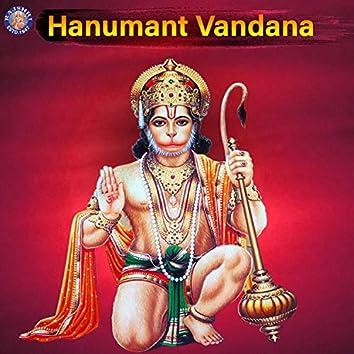 Hanumant Vandana