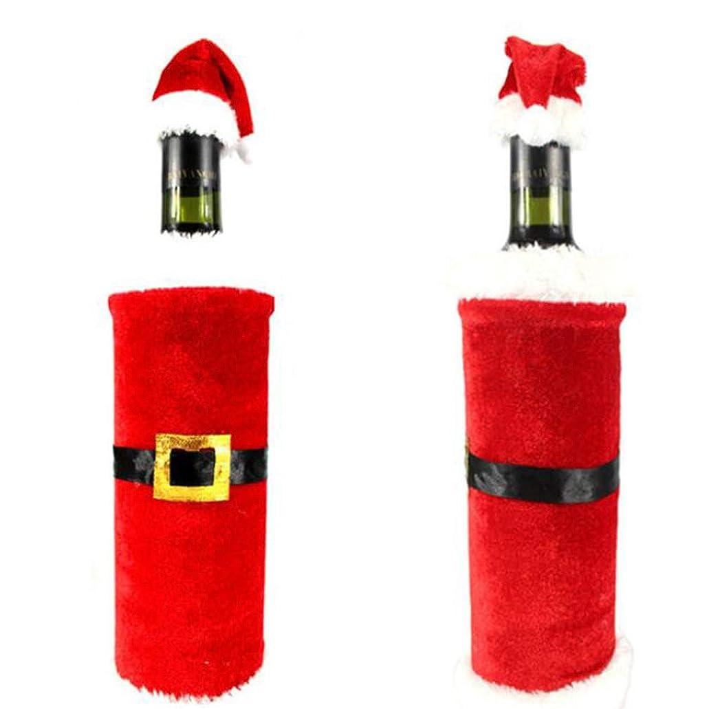 拒絶リーダーシップレザーLargesoy ワインボトルカバー クリスマス飾り ぬいぐるみ ワインバッグ ボトルカバー ワイン収納 可愛い 結婚式 パーティー お祝い オシャレ プレゼント レッド+ホワイト