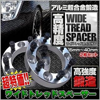 ワイドトレッドスペーサー 2枚セット PCD100 4H M12xP1.25 20mm【Q20】