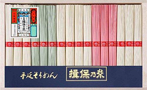 揖保乃糸 手延素麺 味三彩 上級品(赤帯)(1600g:白50g×26束・赤50g×3束・青50g×3束)[k-s]