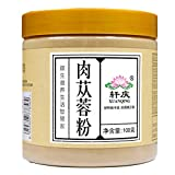 Cistanche powder 100g rou cong rong herbal men's tea desert ginseng tea Cistanche powder tea (肉苁蓉粉100克)