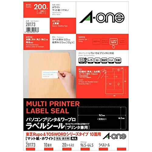 -One (A-one) printer and personal computer word processor label seal [printer combined use] Toshiba Rupo & TOSWORD series 10 type-face matte paper, white 20 sheet 10 side A4 size (200 pieces) 28173 (japan import)