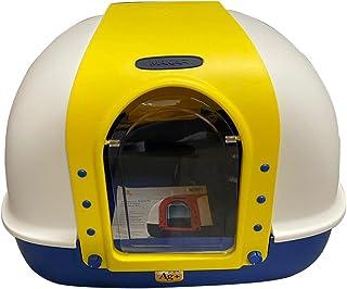 Nutra Pet Dragon Inn Butterfly Doors Closed Cat Litter Box- YELLOW L60cm X W50cm X H45Cm
