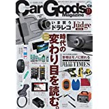 Car Goods Magazine (カーグッズマガジン) 2019年 11月号 [雑誌]