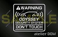 アトリエDOM オデッセイ用 セキュリティーステッカー 左右2枚セット (外貼りタイプ) [受注生産] セキュリティ ステッカー