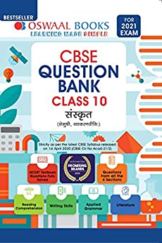 Oswaal CBSE Question Bank Class 10, Sanskrit (For 2021 Exam) (Hindi Edition) by [Oswaal Editorial Board]