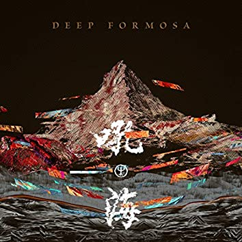 Deep Formosa
