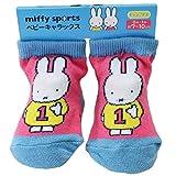 ミッフィー[新生児はじめての靴下]ベビー ソックス/スポーツ PK ディックブルーナ